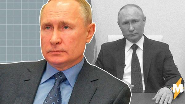 Почему часы Путина отставали от прямой трансляции обращения? Песков уже всё объяснил: виновата техника