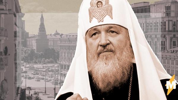 """Патриарх Кирилл едет по Москве на """"Мерседесе"""" с иконой """"Умиление"""" и мигалками. Так он борется с коронавирусом"""