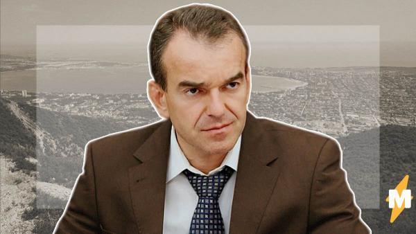 """""""... Анальный край!"""". Краснодарский губернатор расхваливал свой регион, но споткнулся на сложном слове"""