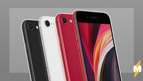 У Apple - новый маленький iPhone SE. Он близок по духу к iPhone 11, а стоит, как его кусок