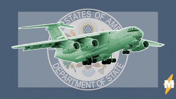 США заплатили за гуманитарную помощь от России. Выходит, самолёт с масками ИВЛ - не благотворительность