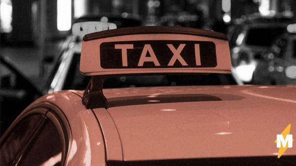 """Водитель """"Яндекс.Такси"""" выгнал пассажирку из машины и избил. Причём грозят ей не только травмы, но и штраф"""