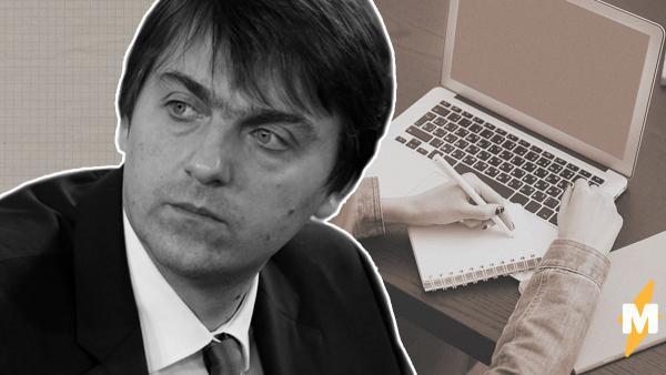 Министр признался, что его дочери тяжело учиться дома. Но у школ в России оправдание не хуже, чем у Netflix
