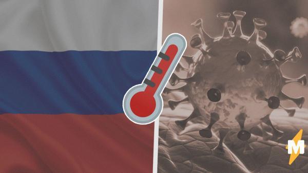 В России больше 100 тысяч человек заболели коронавирусом. И кривая заражений снова пошла вверх