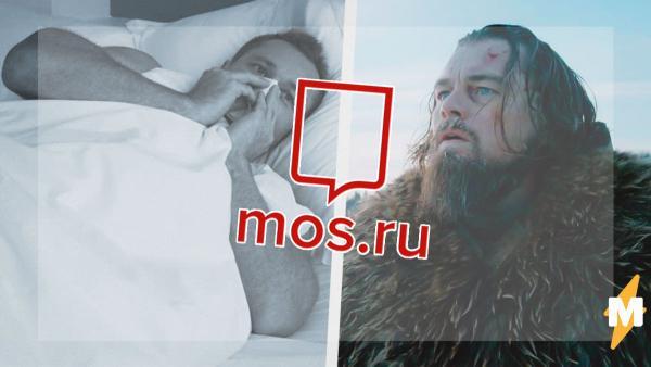 Мэрия Москвы объяснила, что делать лежачим больным на карантине. Инструкция напоминает сцену из «Выжившего»