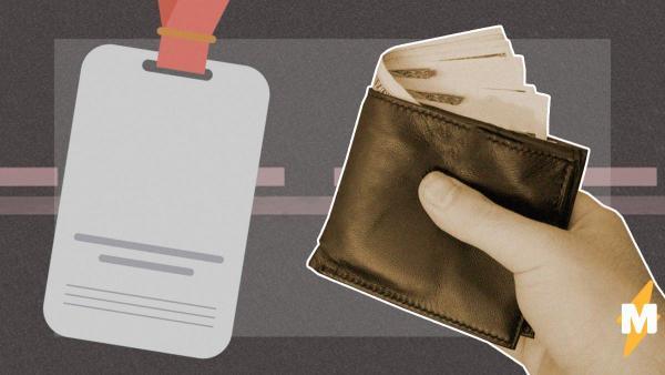 За попытку оформить цифровой пропуск можно получить штраф до 40 тысяч. Ведь выходить из дома разрешено не всем