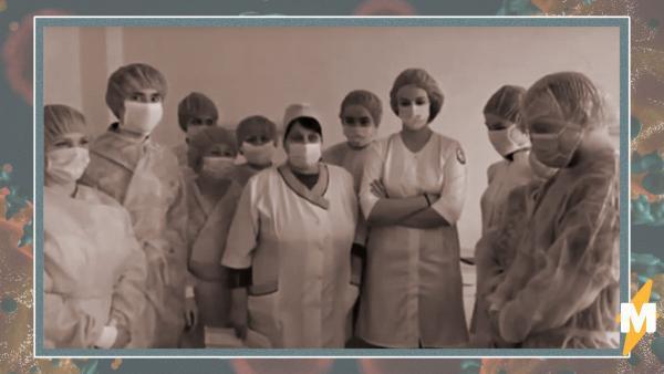 Врачи из Петербурга не получили маски, ведь их работу назвали безопасной. Теперь у их пациентов нашли COVID-19