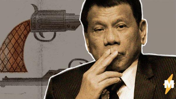 Президент Филлипин велел расстреливать нарушителей порядка во время карантина. Это любимое наказание Дутерте