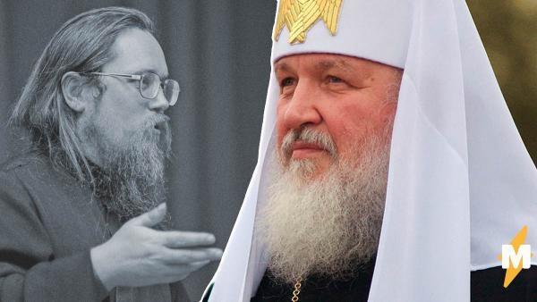 Патриарх Кирилл запретил диакона Кураева. Тот написал пост в ЖЖ на слишком острую тему
