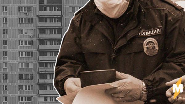 Девять москвичей оштрафовали за нарушение карантина. И суммы уже вызывают тревогу