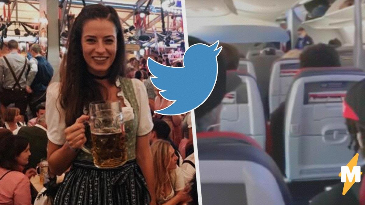 Женщина на самолёте