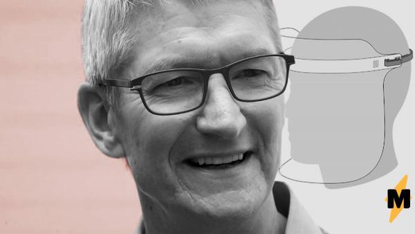 """Apple показали свой лицевой щит. Люди сомневаются в доброте """"яблочных"""", а сама маска, доедет и до нас"""