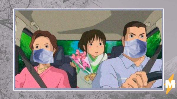 Японцам раздают по две маски на семью. И люди уверены, что власти действуют не по канону аниме и манги