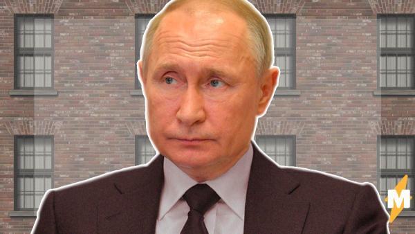 Путин решил выйти из самоизоляции 12 мая. После этих слов россияне (внезапно) захотели сидеть дома дальше