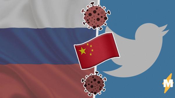 """""""Где телемарафон со звёздами?"""" Россия обошла Китай по заражённым COVID-19, а люди радуются и троллят виновных"""