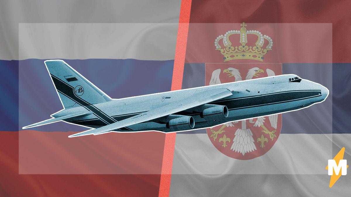 Вслед за США отечественная медпомощь долетит и до Сербии. Возмущены даже в Мытищах, но их, похоже, не услышат