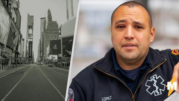 """""""Это хуже, чем тот теракт"""". Парамедик из Нью-Йорка, который застал теракт 11 сентября, сравнил его с COVID-19"""