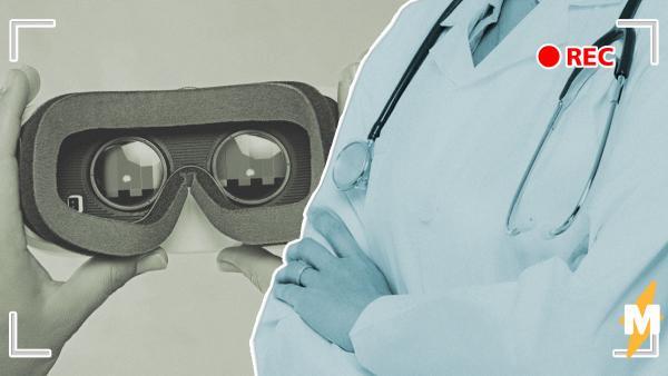 В Австралии решили проблему переполненных больниц. Теперь у пациентов на дому будет виртуальный госпиталь