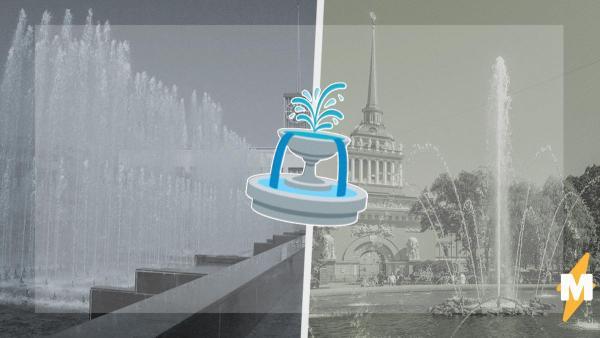 Сезон фонтанов в Питере отложили. И коммунальщики решили превратить фонтан в памятник карантину