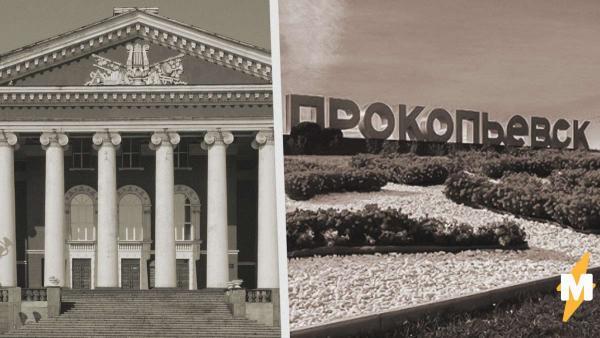 У святого на гербе Прокопьевска обнаружился лишний палец. Классическая проблема инстаграма не обошла и святого