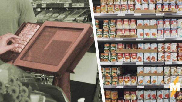 В торговых сетях готовятся к росту цен на продукты из-за коронавируса. Об этом СМИ рассказали поставщики