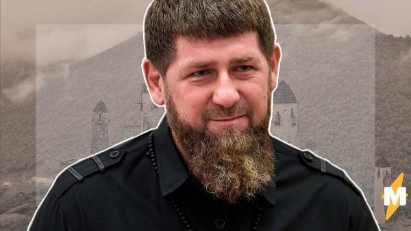Кадыров извинился