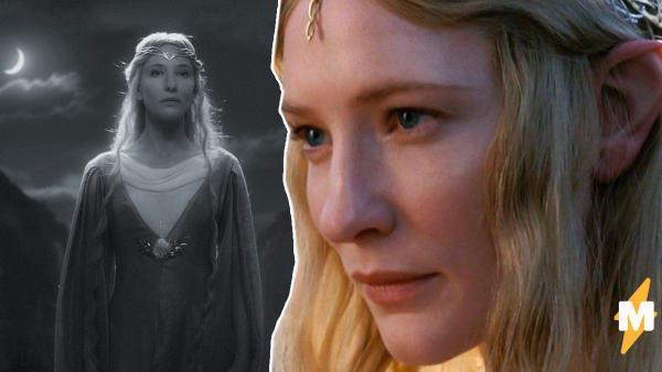 """Галадриэль из """"Властелина колец"""" призналась, что украла мечи у другой эльфийки. Однако уши свои так и не нашла"""