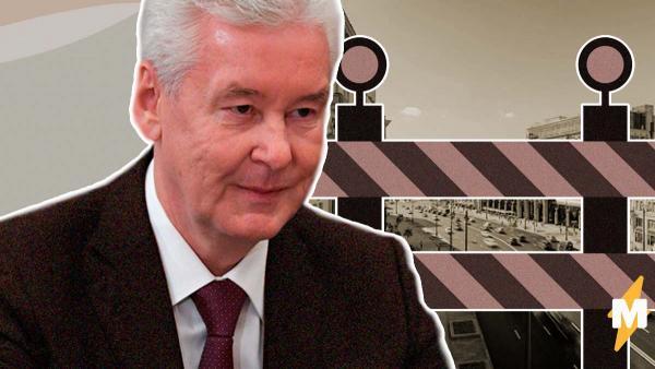 """""""Мы не можем вообще всё обнулить"""". Мэр Москвы объяснил, почему отказался вводить жёсткий пропускной режим"""