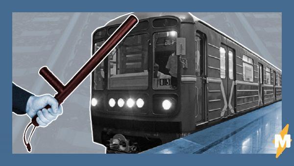 В московском метро начали дежурить полицейские. Теперь без уважительной причины лучше не выходить из дома