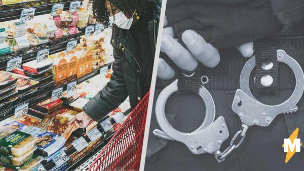 ФБР арестовало мужчину за пост в фейсбуке. Он писал, что заплатил за распространение COVID-19 в магазинах