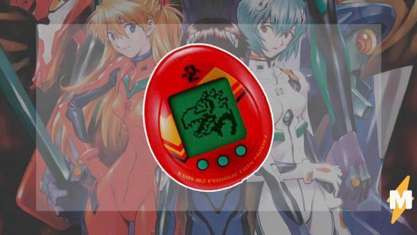 """Bandai запускает в Японии новую серию тамагочи. И на этот раз зверюшки уступили место ангелам из """"Евангелион"""""""
