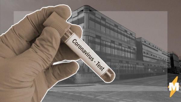 Крупнейшее испытание лекарств от COVID-19 началось в Англии. Препараты проверят на себе пять тысяч человек
