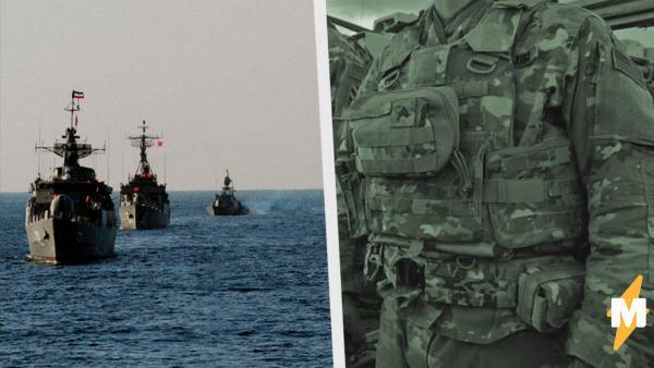 Военным США дан приказ обстреливать иранские корабли. Один пост в твиттер - и Третья мировая снова в тренде