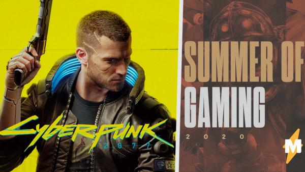 Геймеры увидят Cyberpunk 2077 уже этим летом. Из-за карантина отменилось множество выставок - но одна осталась