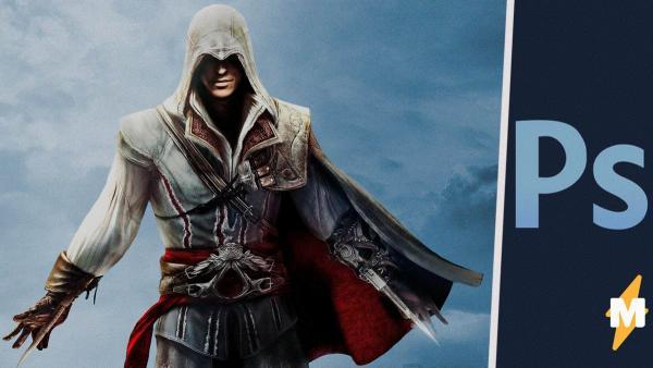 Ubisoft затизерили новую часть Assasin's Creed, посвящённую викингам. И сделали это в Photoshop