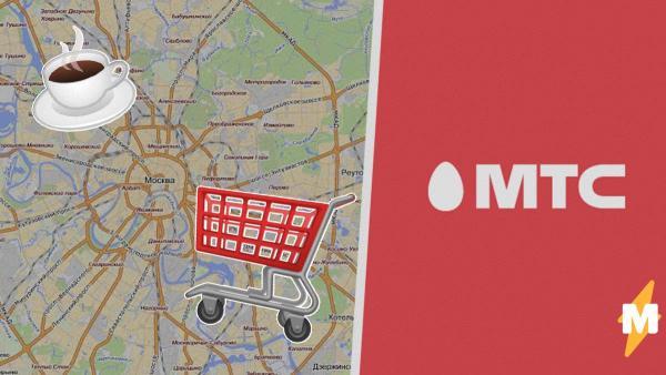 В Сети появилась карта малого бизнеса. Теперь рестораны и магазины, работающие навынос, можно легко найти