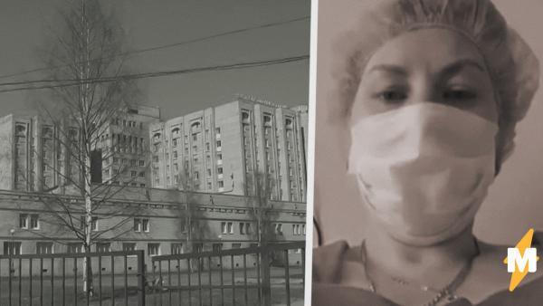 На видео из петербургского института медсестра просит о помощи. Её заперли в здании, но скрывают диагноз