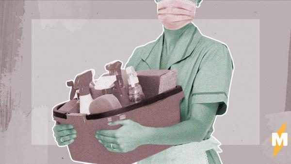На Reddit появилось видео, в котором врачи без слов аплодируют уборщице. Но за что - объяснили пользователи