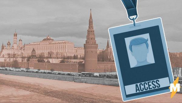 Власти Москвы ввели пропуска для выхода из дома. Теперь придётся сделать что-то, чтобы сходить в магаз