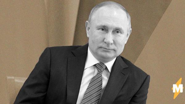 Кхе-кхе (уважаемые граждане России, дорогие друзья... всё!)