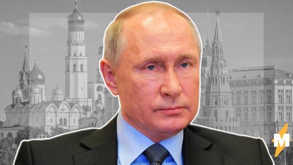 Путин печенеги плиз