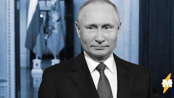Обращение Путина (содержательное)