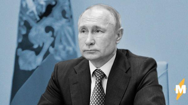 Путин поручил запустить льготную ипотеку со ставкой 6,5 процентов. Взять её можно будет до самого ноября