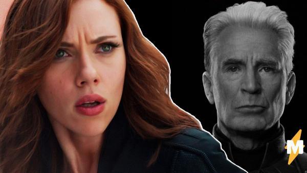 Фанат Marvel показал, как Мстители выглядели бы в старости. Но пожилая Чёрная вдова киноманов расстроила