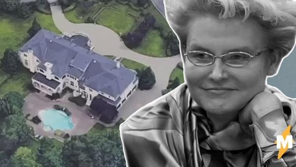 Люди узнали про расследование об особняке Елены Малышевой в США. И теперь спорят, можно ли её за это винить