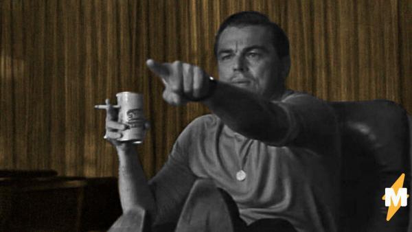 """Лео Ди Каприо указал на ТВ в """"Однажды в... Голливуде"""", и шутники не устояли. Теперь это упоротый мем о кино"""