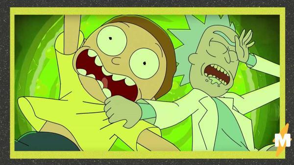 """Появился трейлер и дата выхода новых серий """"Рика и Морти"""". И Смит-младший на видео страдает как никогда"""