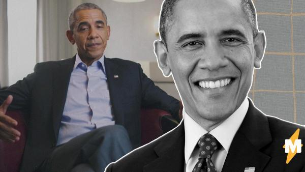 Барак Обама появился в сериале и насмешил киноманов. Шоу понизило его статус экс-президента (и не просто так)