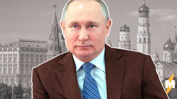 Что Владимир Путин скажет россиянам в новом обращении. Люди пока не знают, но уже строят упоротые прогнозы