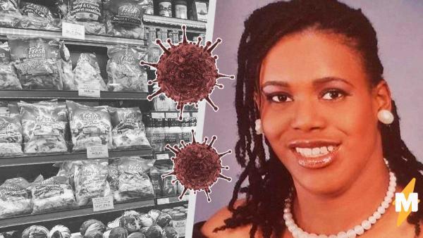 Продавщица работала до последнего и умерла из-за COVID-19. И когда люди узнали её зарплату, не сдержали гнева